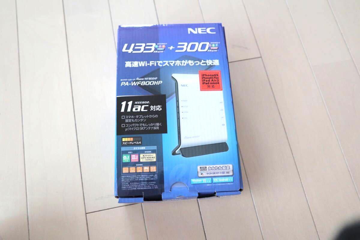 Wi-Fiルータ Wi-Fi NEC Aterm 無線LANルータ PA-WF800HP