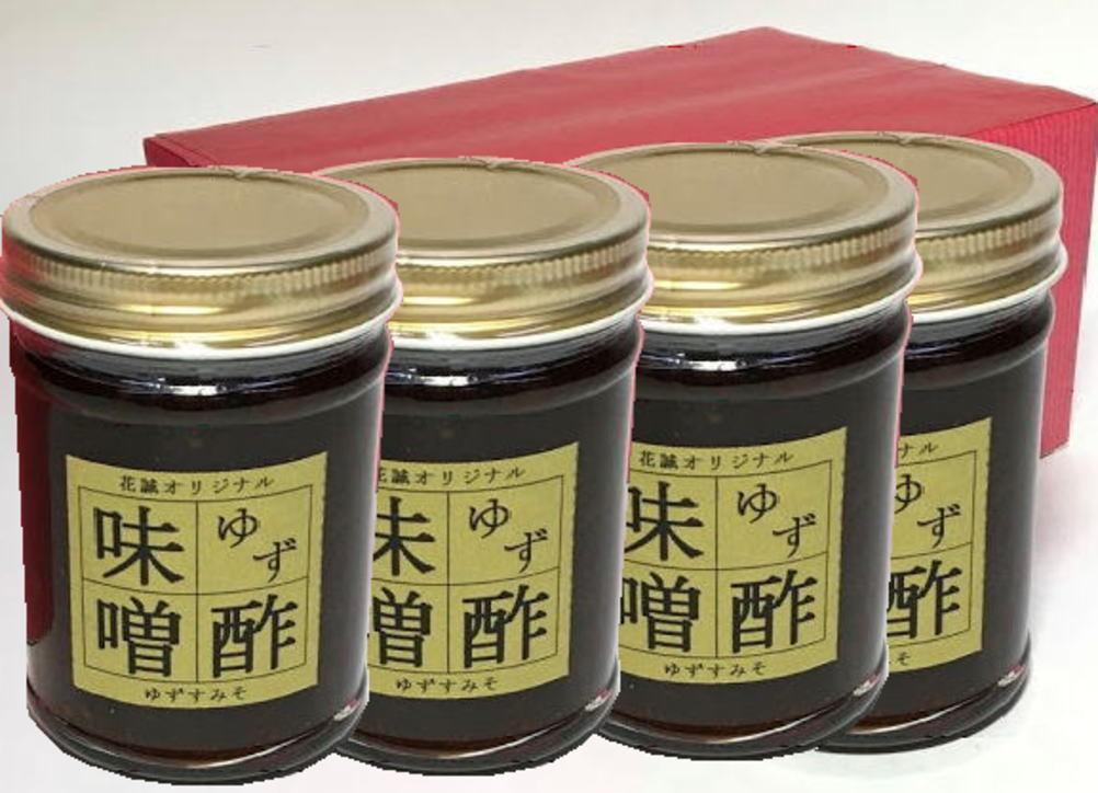 ゆず酢味噌4個セット(送料込)_ゆず酢味噌