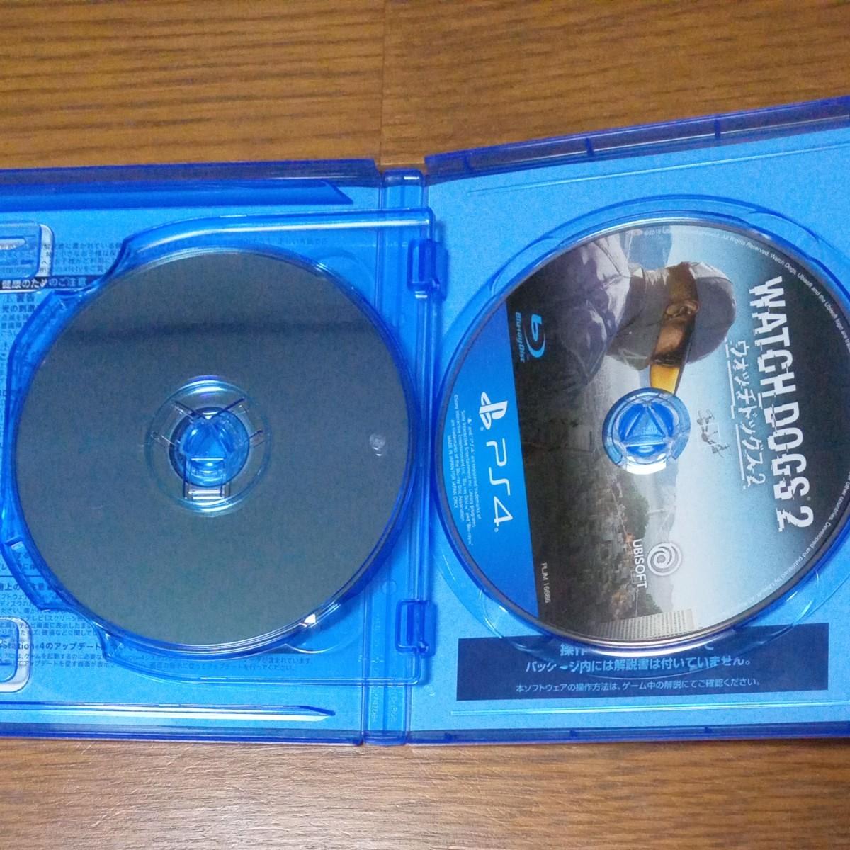【PS4】 ウォッチドッグス1+2 ダブルパック