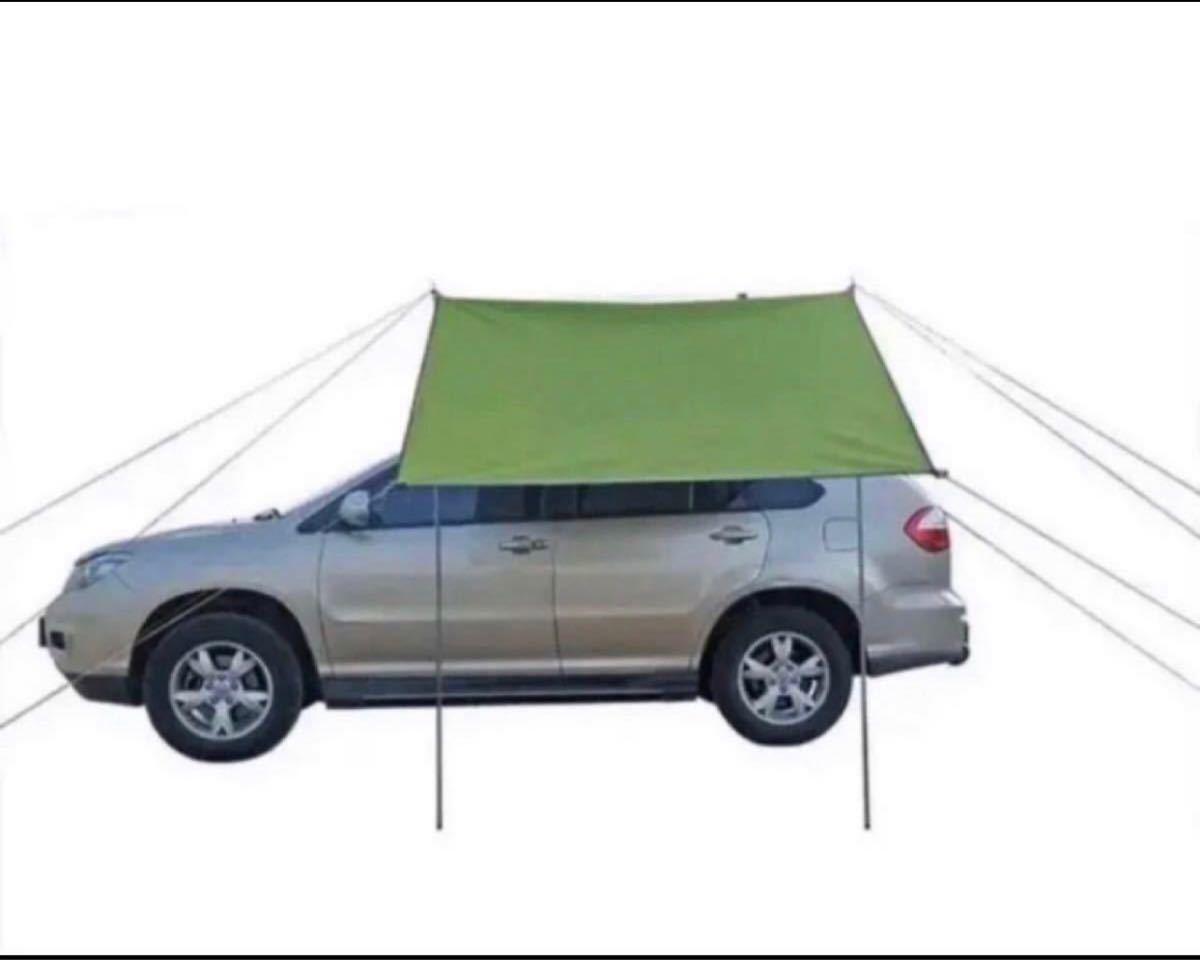 タープテント車用 日よけテント カーサイドタープ カーテント