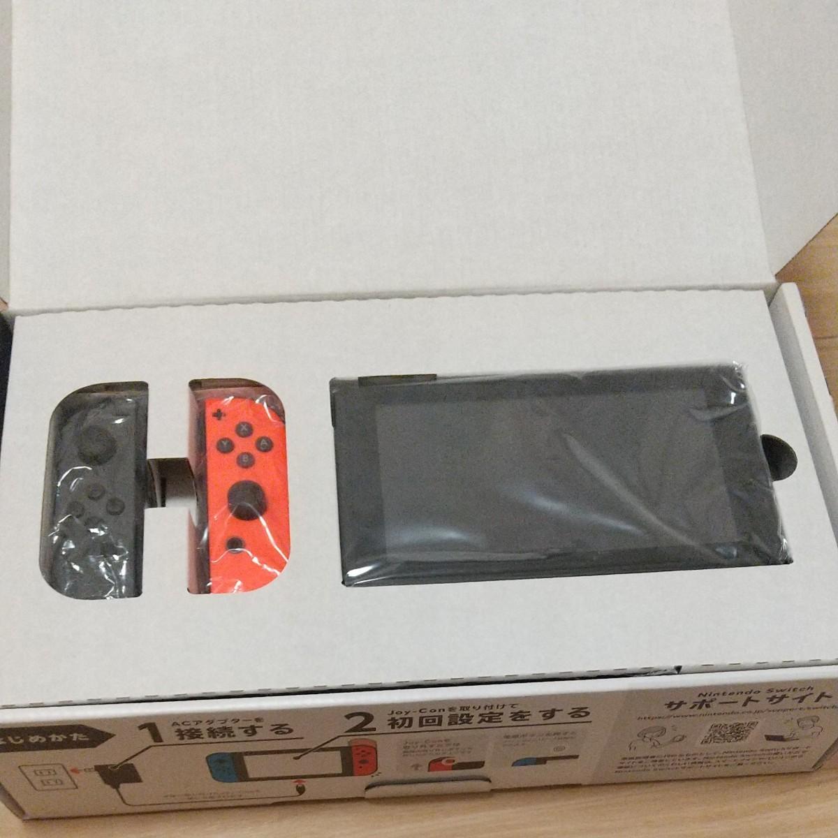 Nintendo Switch ニンテンドースイッチ本体 ニンテンドースイッチ ポーチ  ジョイコングレー&ネオンレッド