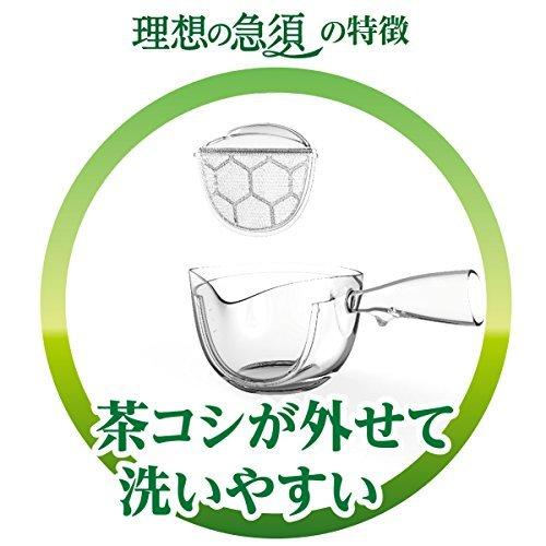 緑茶 80g (袋タイプ) 伊藤園 おーいお茶 抹茶入りさらさら緑茶 80g (チャック付き袋タイプ)_画像5