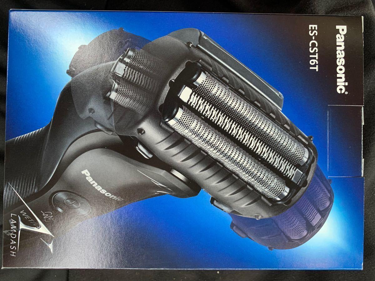 【価格コムより安い】 Panasonic ES-CST6T-K リニアシェーバー ラムダッシュ(3枚刃) 黒