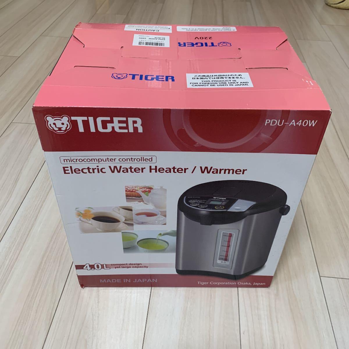 タイガー海外用電気ポット220V専用