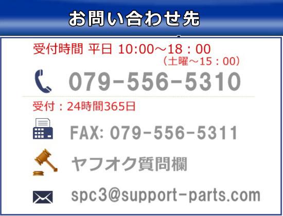 CR5W CR6W CR9W ディオン リビルト エアコン クーラー AC コンプレッサー MR500333 要在確_画像5