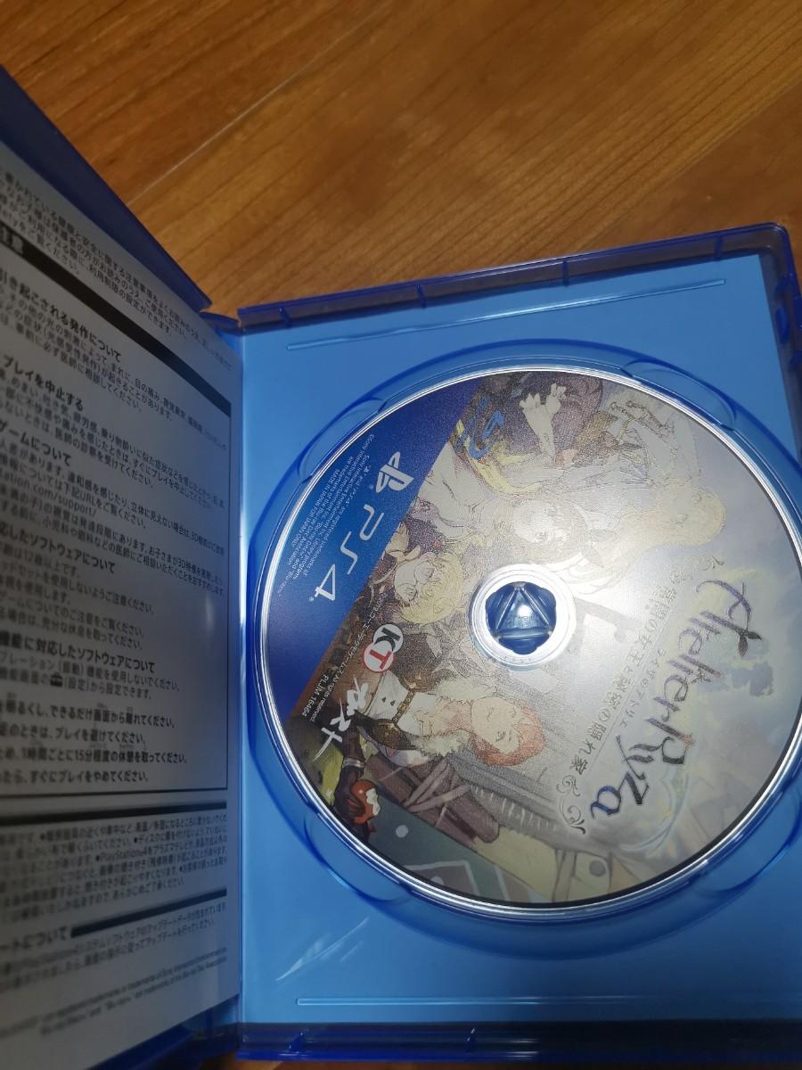 PS4 ライザのアトリエ
