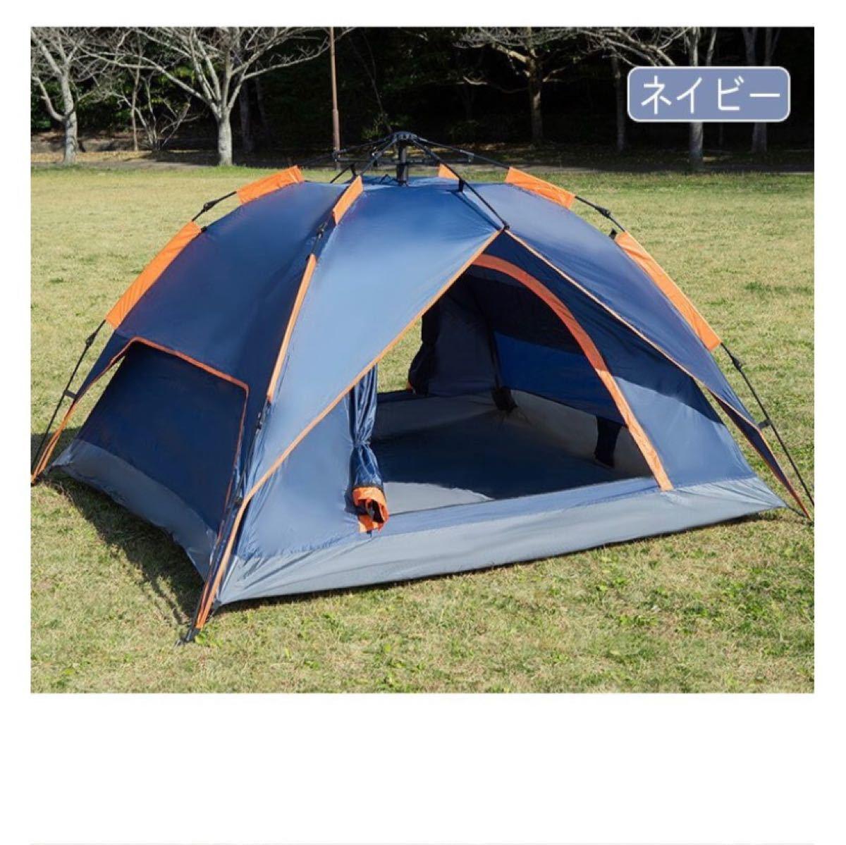 テント ワンタッチテント ビーチテント 4人用 軽量 フルクローズ 蚊帳 簡易