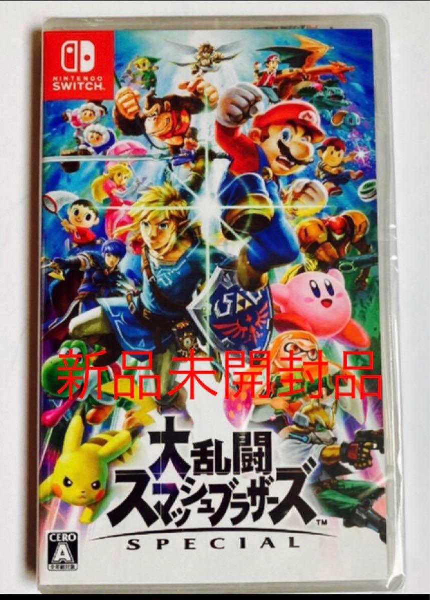 大乱闘スマッシュブラザーズSPECIAL スイッチソフト Nintendo Switch ゲームソフト