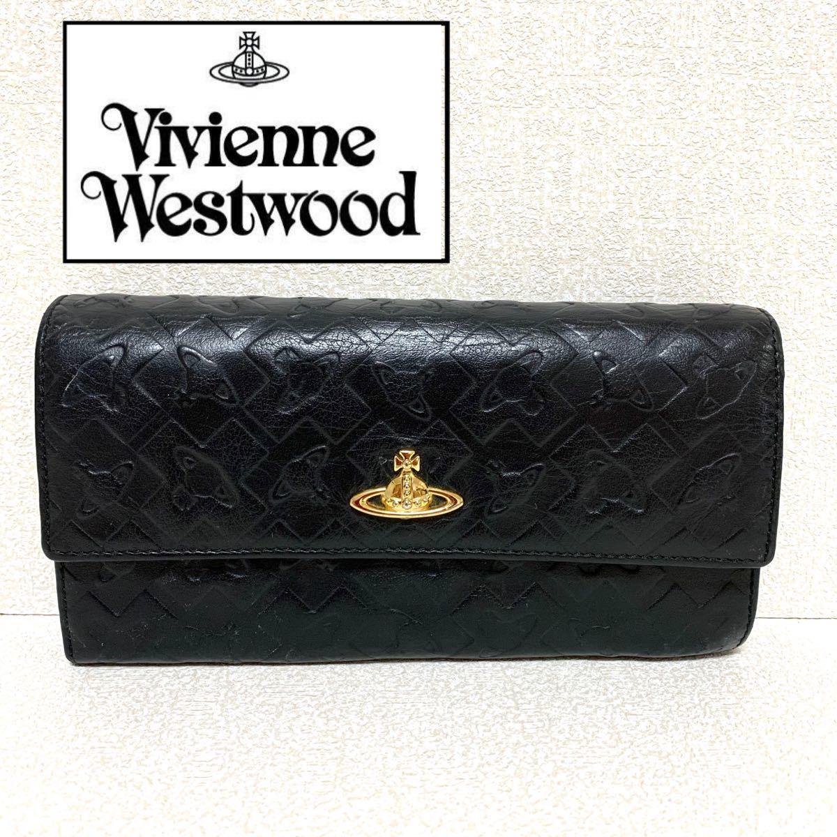 ヴィヴィアンウエストウッド Vivienne Westwood 長財布
