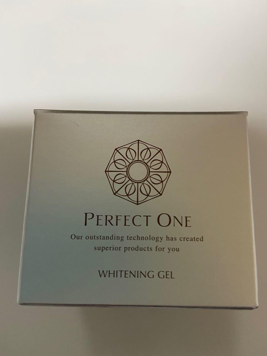 パーフェクトワン薬用ホワイトニングジェル 美容液ジェル 38G 2個セット