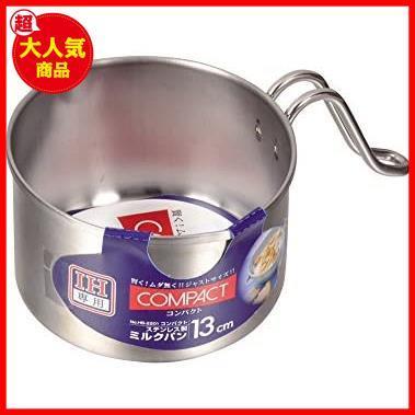 パール金属 コンパクト ステンレス製 ミルクパン 13cm 【日本製】 【IH専用】 HB-2201_画像2