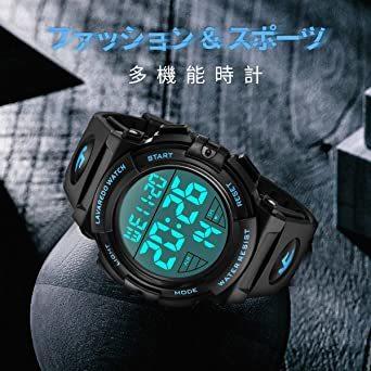01.ブルー 腕時計 メンズ デジタル スポーツ 50メートル防水 おしゃれ 多機能 LED表示 アウトドア 腕時計_画像6