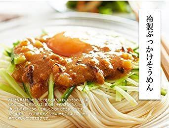 揖保の糸 そうめん ひね(古) 特級 黒帯(いぼのいと 揖保乃糸 素麺)_画像6