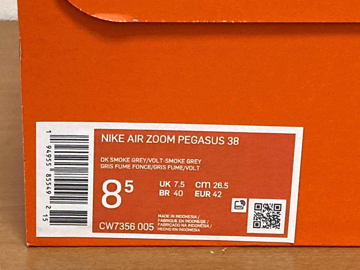 【新品】NIKE  ナイキ エア ズーム ペガサス 38 26.5cm