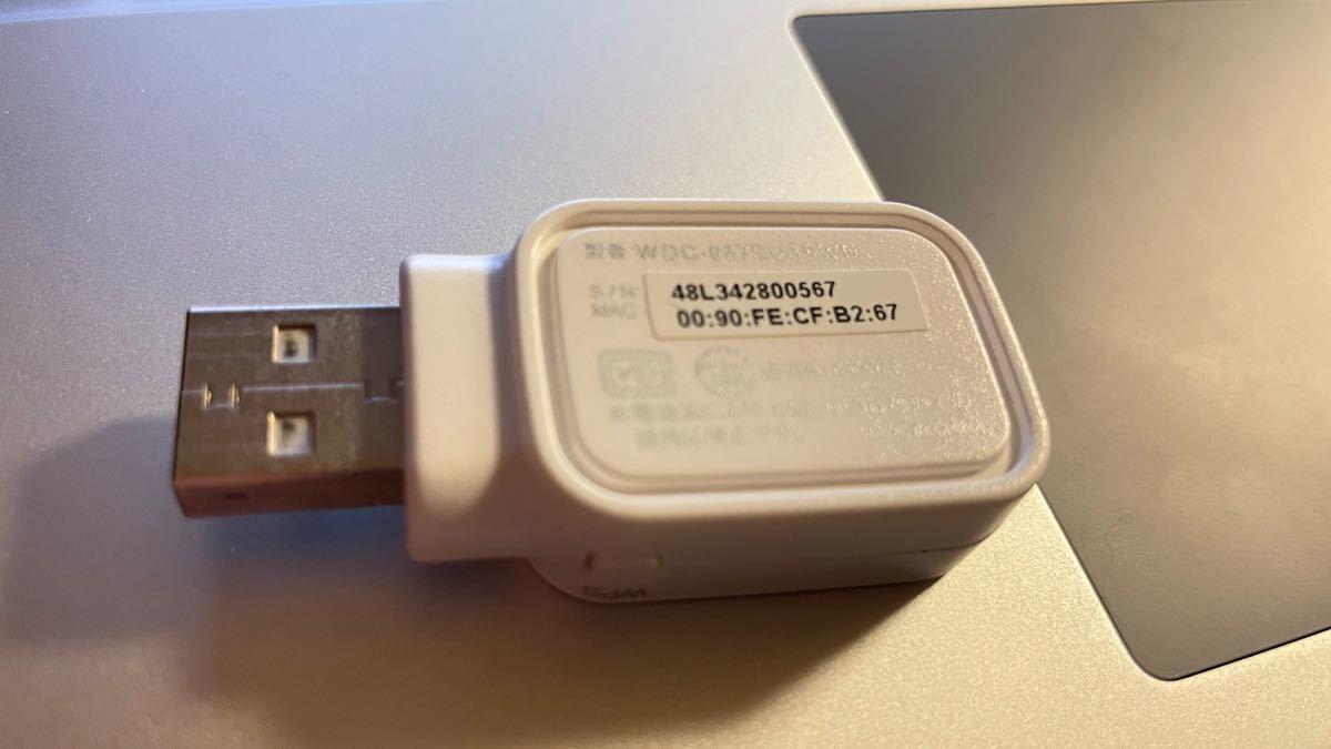 エレコム WDC-867SU3SWH 無線LAN子機 (11ac 867Mbps/5GHz通信/USB3.0対応)