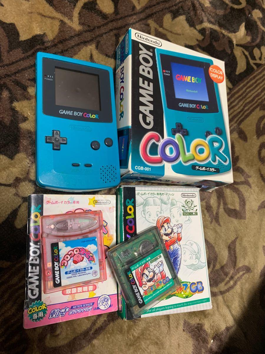 Nintendo ゲームボーイカラー ブルー 本体 カセット ソフトセット ニンテンドー 任天堂 箱付き