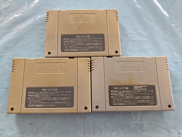 21-SFC-209 スーパーファミコン スーパーファミコン1、2、3 3本セット 動作品 SFC スーファミ ☆セーブOK!☆