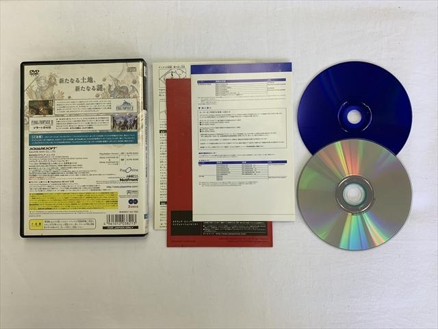 21-PS2-621 プレイステーション2 フロントミッションオンライン ファイナルファンタジー ジラートの幻影 セット 動作品 PS2 プレステ2