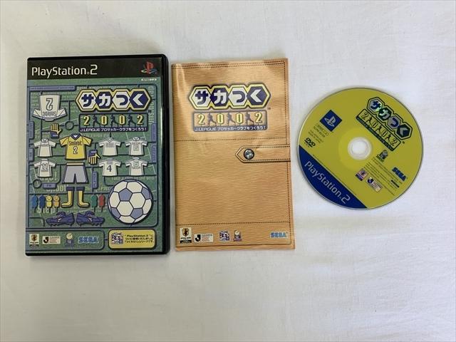 21-PS2-624 プレイステーション2 サッカー、テニス、SSX3(スノーボード) 4本セット 動作品 PS2 プレステ2