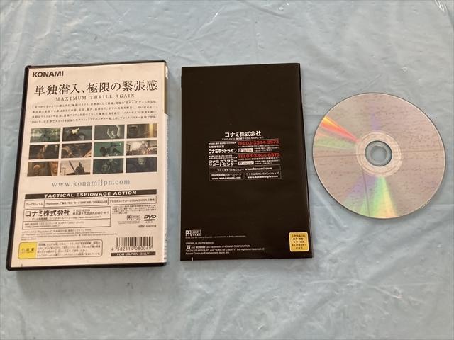 21-PS2-632 プレイステーション2 メタルギアソリッド2 サンズオブリバティ MEGA HITS版 動作品 PS2 プレステ2