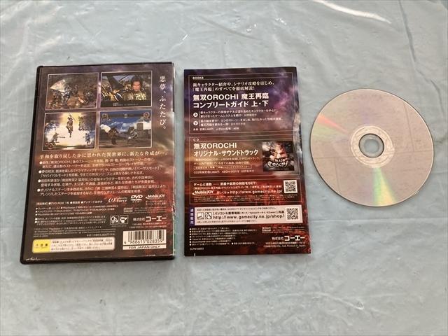 21-PS2-644 プレイステーション2 無双OROCHI 魔王再臨 真・三國無双 Best版 セット 動作品 PS2 プレステ2
