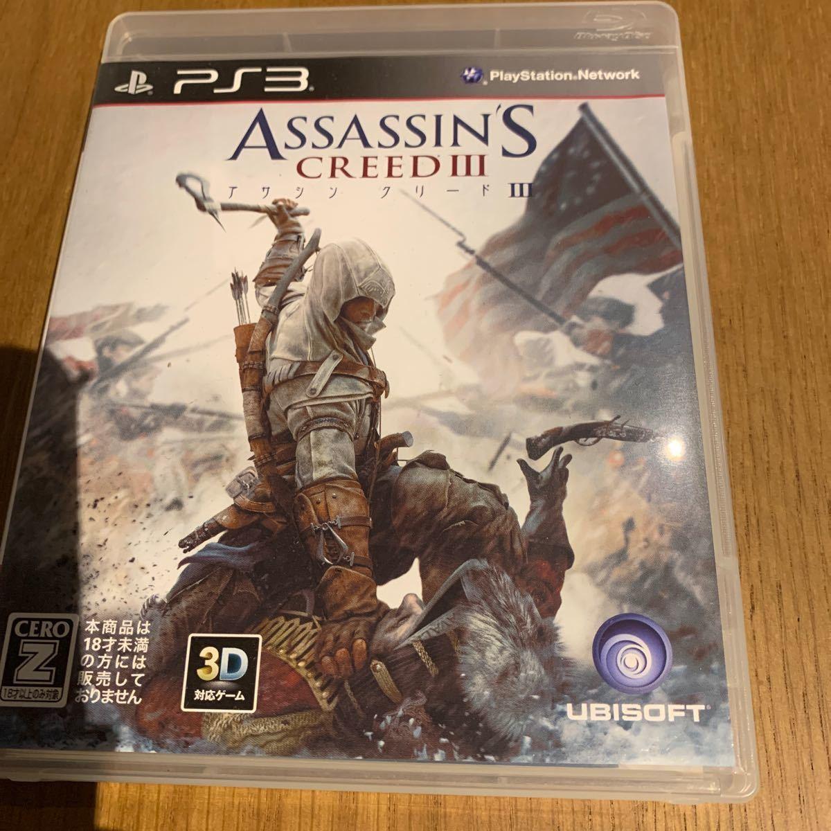 PS3/アサシン クリードIII+ブラックフラッグ