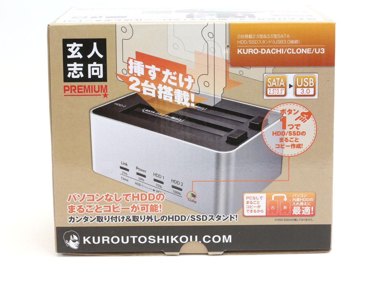 【検品開封/未使用】玄人志向 オリジナル SSD/HDDケース スタンド シルバー KURO-DACHI/CLONE/U3 2台搭載 2.5型&3.5型SATA USB3.0接続 ②_画像4