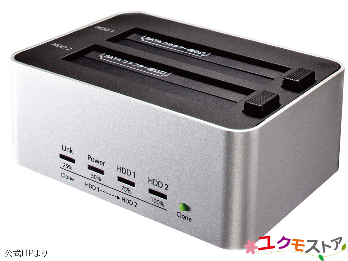 【検品開封/未使用】玄人志向 オリジナル SSD/HDDケース スタンド シルバー KURO-DACHI/CLONE/U3 2台搭載 2.5型&3.5型SATA USB3.0接続 ②_画像1