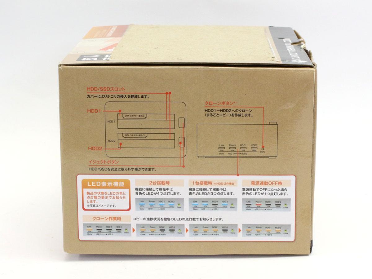 【検品開封/未使用】玄人志向 オリジナル SSD/HDDケース スタンド シルバー KURO-DACHI/CLONE/U3 2台搭載 2.5型&3.5型SATA USB3.0接続 ①_画像7