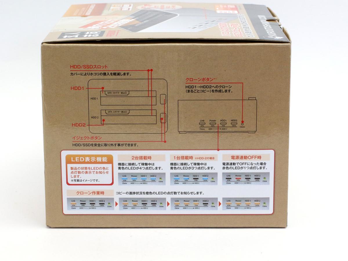 【検品開封/未使用】玄人志向 オリジナル SSD/HDDケース スタンド シルバー KURO-DACHI/CLONE/U3 2台搭載 2.5型&3.5型SATA USB3.0接続 ②_画像7