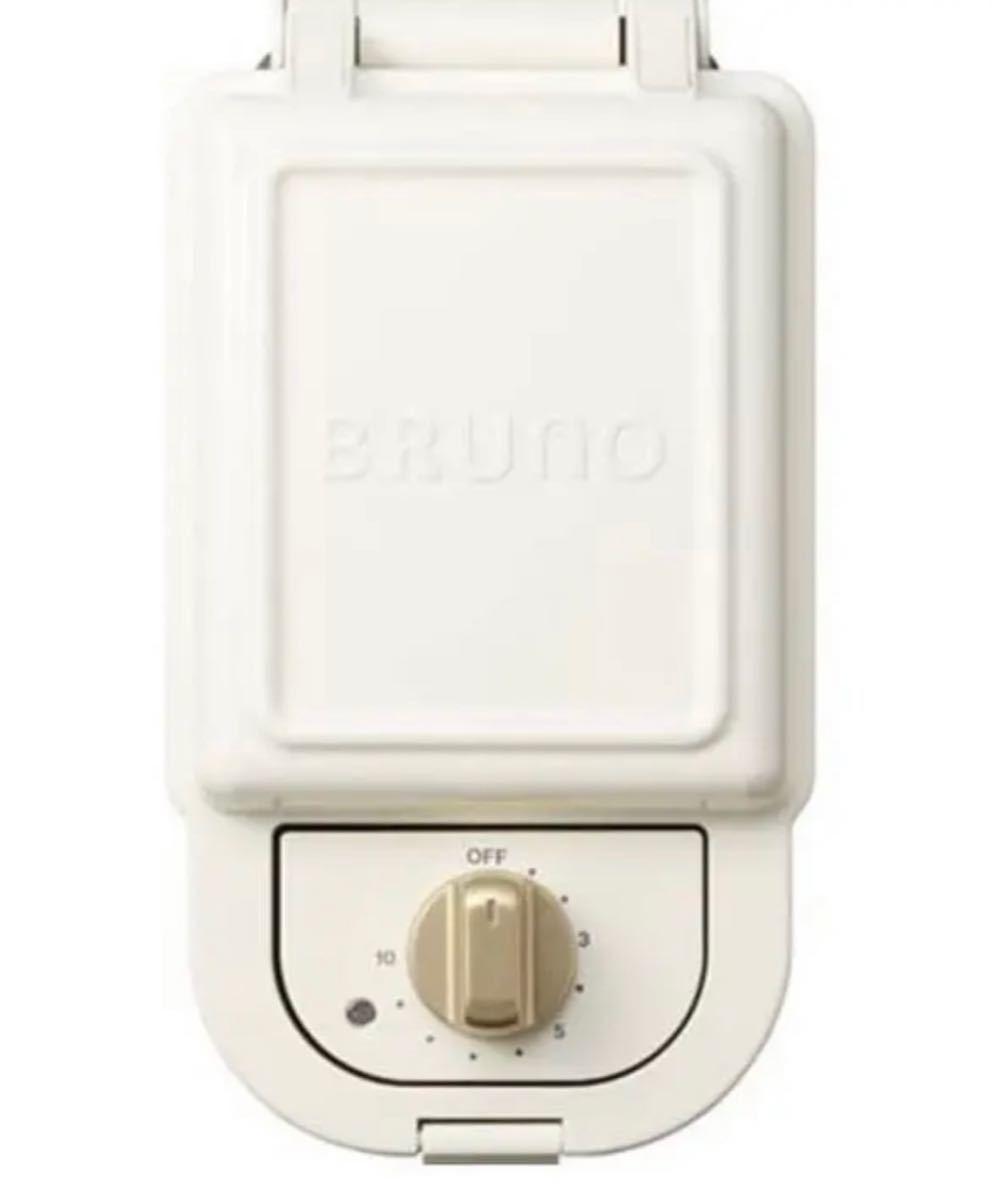 BRUNO BOE043-WH ブルーノ ホットサンドメーカー シングル パン焼き機 ランチ トースター 新品未使用