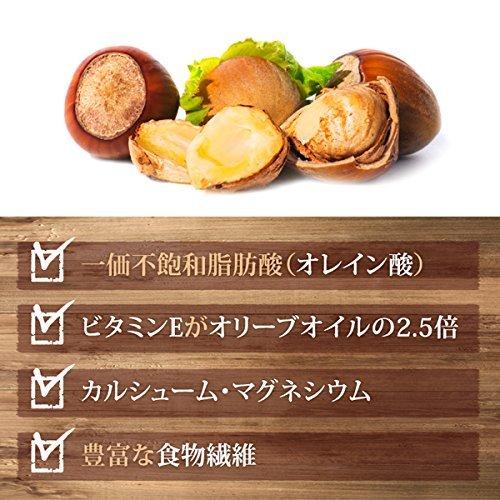 ローストヘーゼルナッツ1kg 産地直輸入 無塩 無添加 アルミ チャック付き袋入り 防災食品 非常食 備蓄食 保存食_画像5