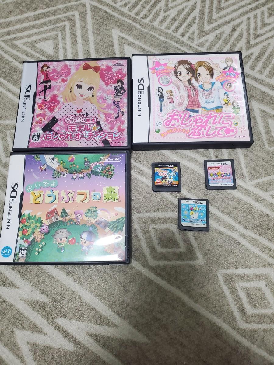 【まとめ売り】Nintendo DSソフト6本セット