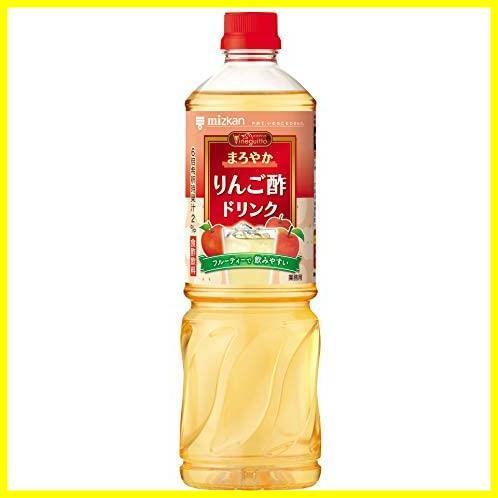 ミツカン ビネグイットまろやかりんご酢ドリンク(6倍濃縮タイプ) 1000ml ×2本_画像1