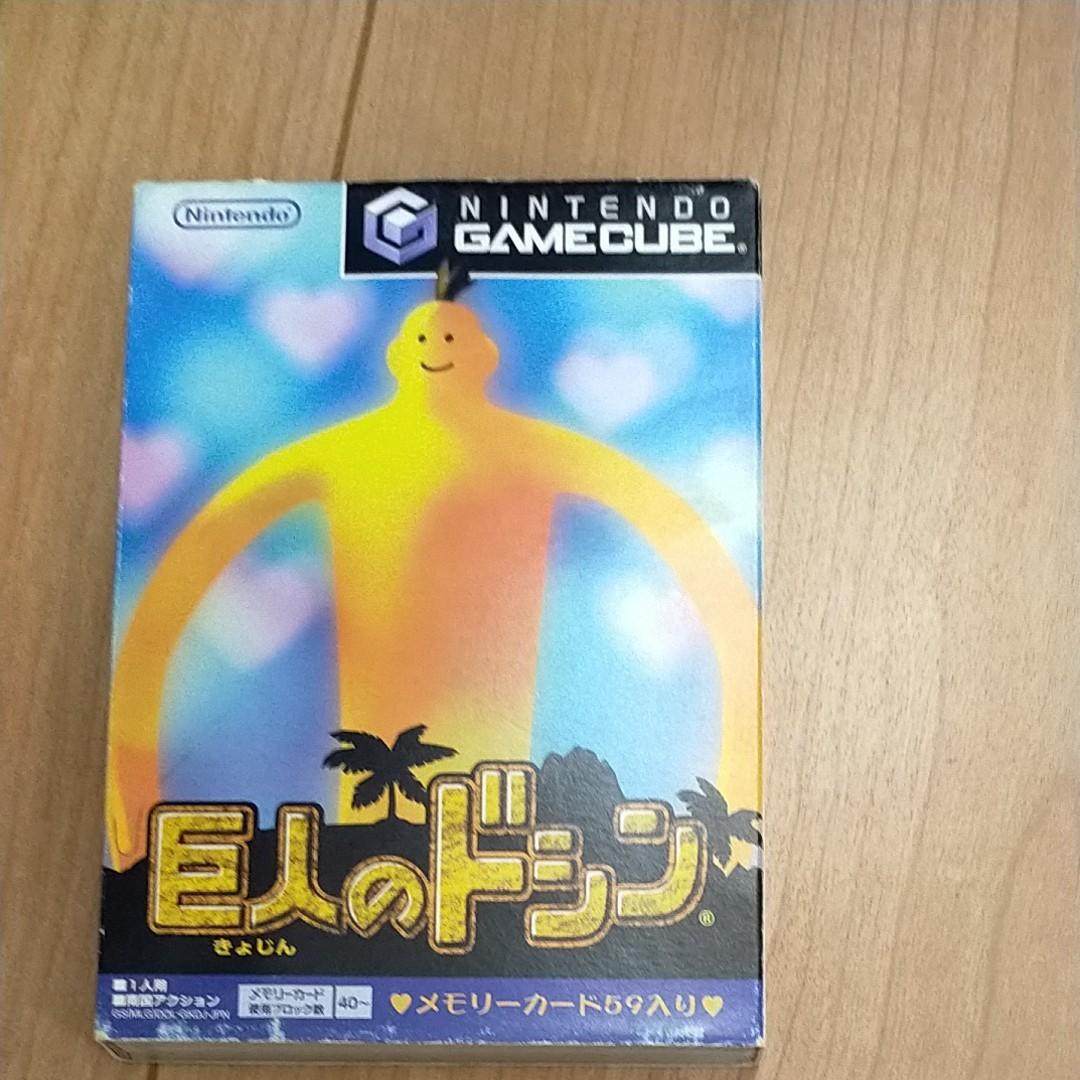 ゲームキューブソフト 巨人のドシン