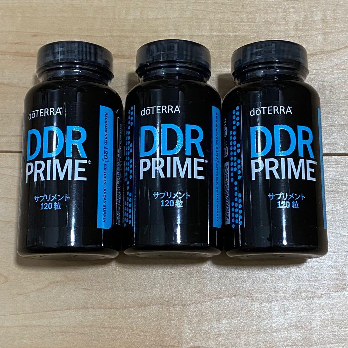 doTERRA ドテラ DDRプライムソフトジェル 3個セット  サプリメント エッセンシャルオイル