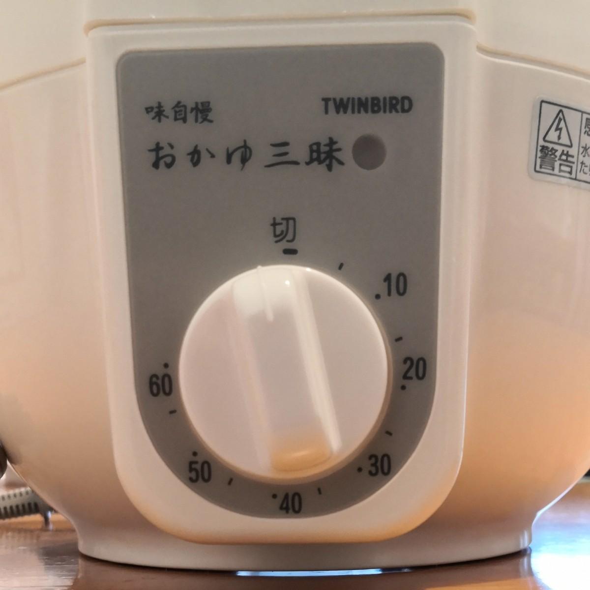 電気お粥鍋