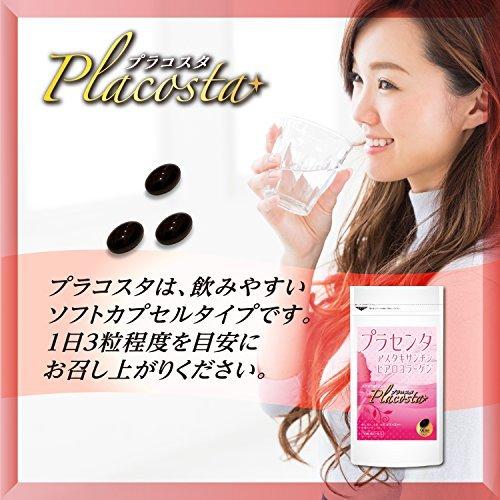 Placosta 50倍濃縮 プラセンタ アスタキサンチン コラーゲン ヒアルロン酸 エクストラバージンオリーブオイル 30日分_画像6