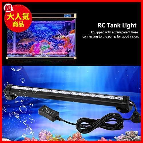 多色 水槽ライト アクアリウムライト 水槽 LEDライト 水槽用照明 水槽LEDランプ 観賞魚 熱帯魚 水草育成 光合成 省エネ 長寿命_画像8