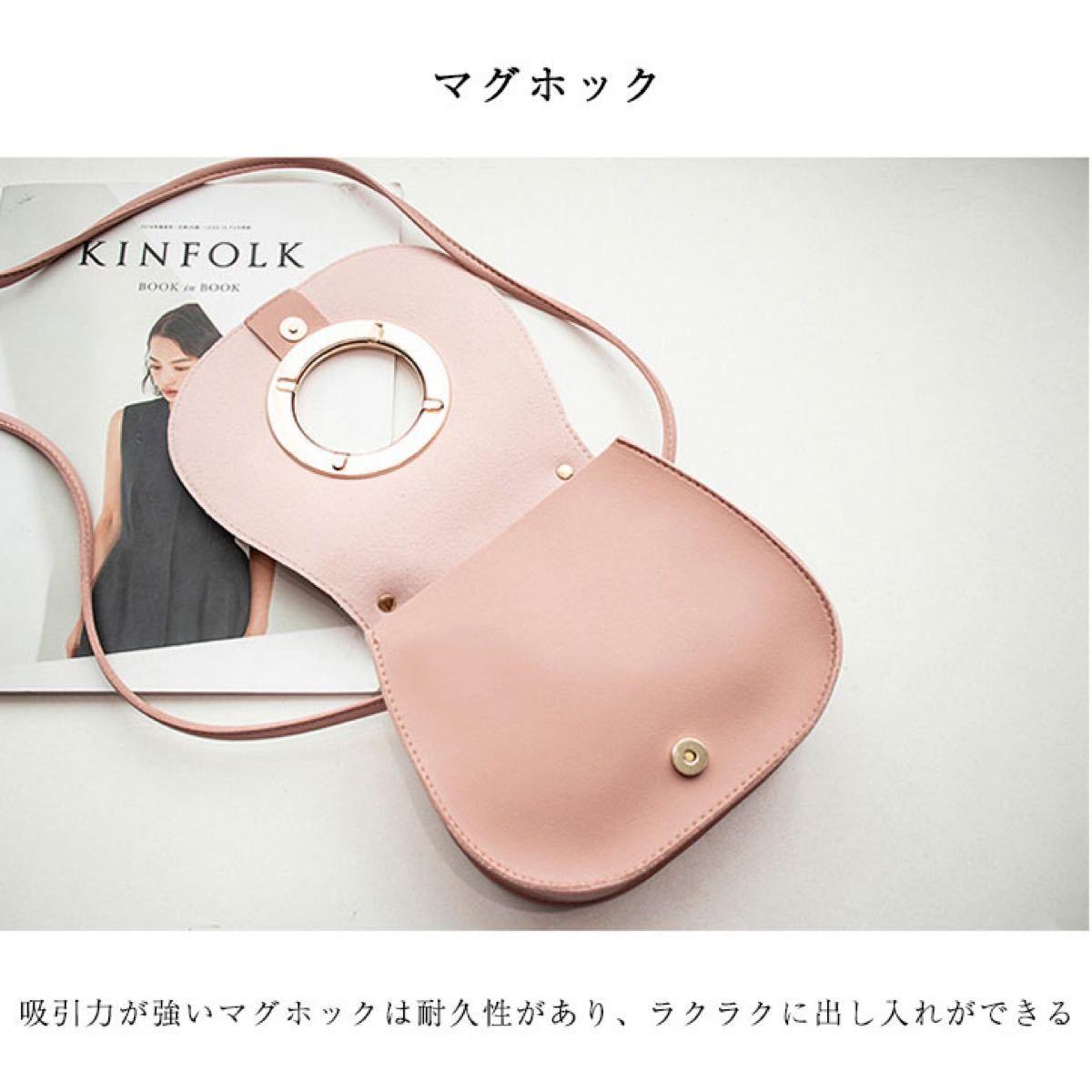 バッグ レディース ショルダーバッグ ミニ 韓国 おしゃれ S ピンク 磁石 かわいい ハンドバッグ s S m M