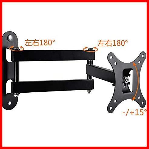 モニター テレビ壁掛け金具 10-30インチ LCDLED液晶テレビ対応 アーム式 回転式 左右移動式 角度調節 [並行輸入品]_画像3