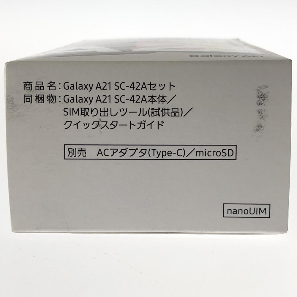【中古美品】 GALAXY A21 SC42A 未使用品 DOCOMO ドコモ 〇判定 【110-210909-MT-32-HOC】_画像2