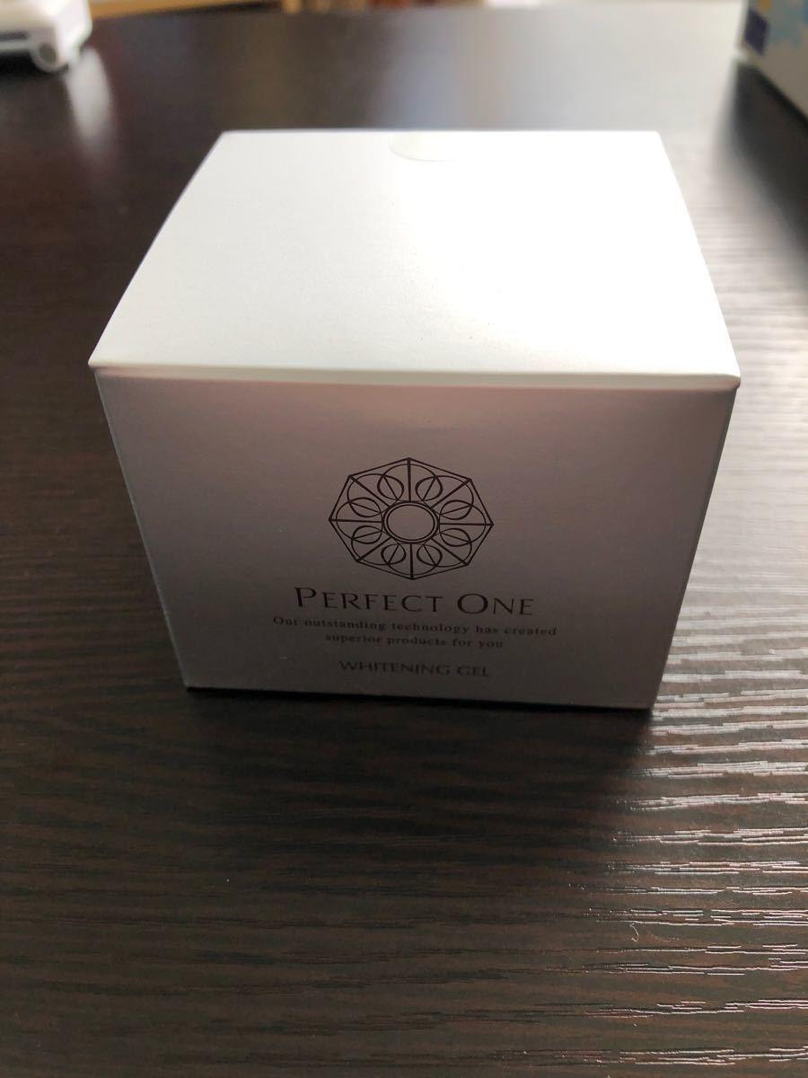 パーフェクトワン薬用ホワイトニングジェル75g パーフェクトワン薬用ホワイトニングジェル