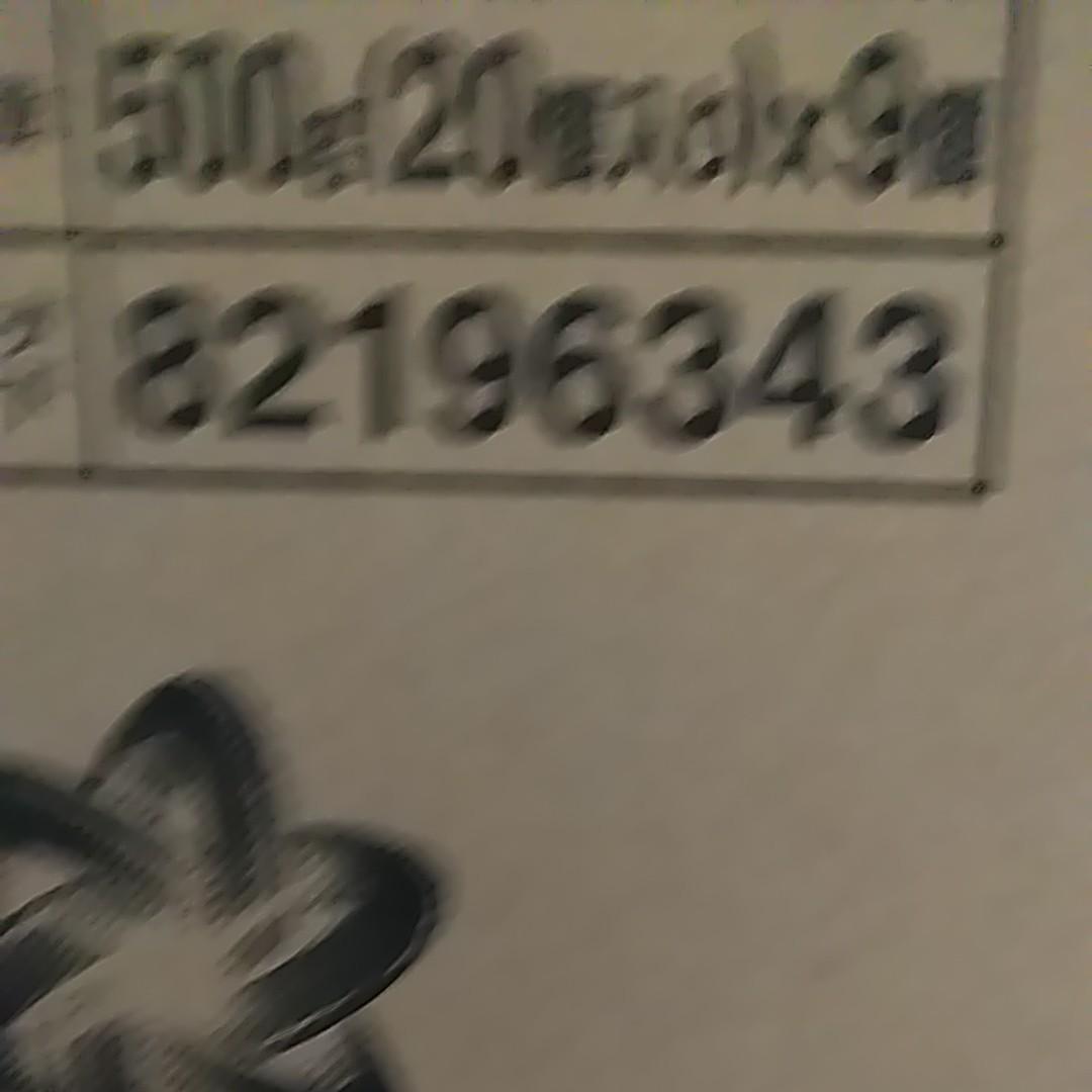 P&Gアリエールパワージェルボール500g(20個)9個 新品未開封☆サイエンスプラス 2倍消臭!! 送料無料★ アリエール