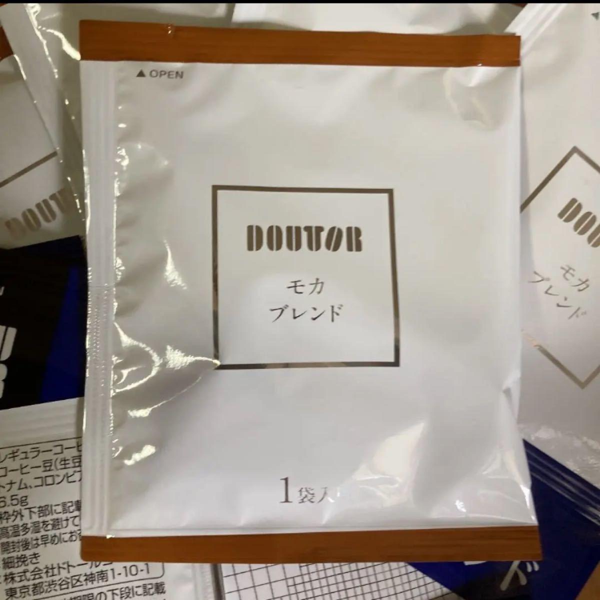 ドトールドリップコーヒー 30袋