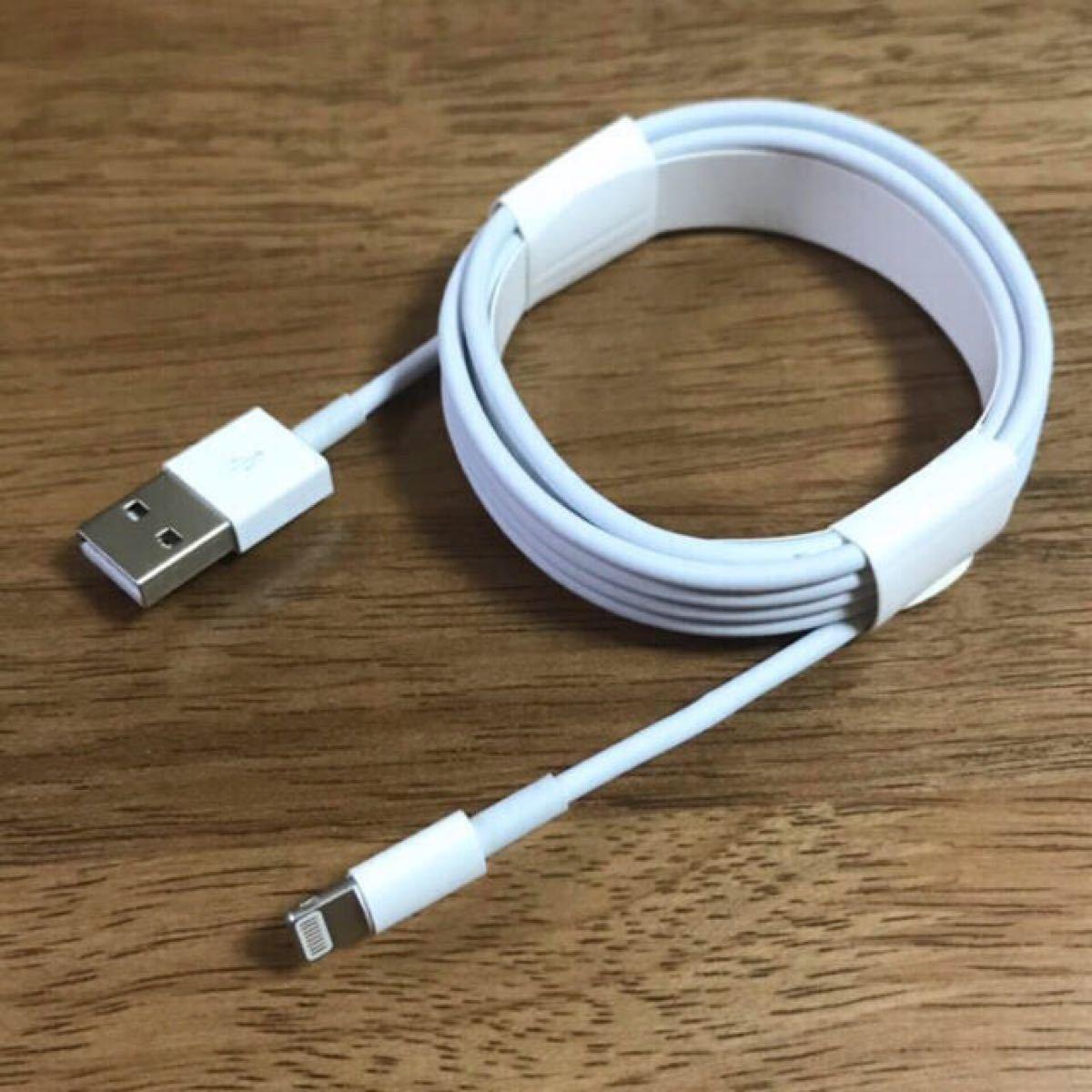 iPhone 充電器 充電ケーブル コード lightning cable 1m 2m アダプタ 3点セット ライトニングケーブル