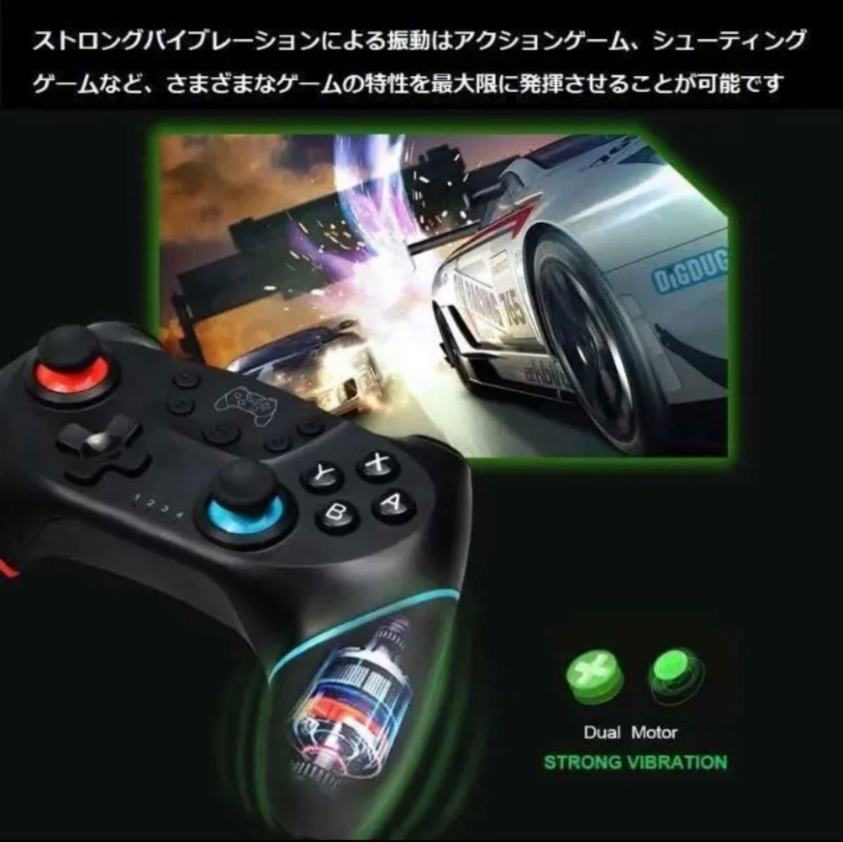 Switchコントローラー Nintendo Switch 任天堂Switch ワイヤレスコントローラー Bluetooth 無線