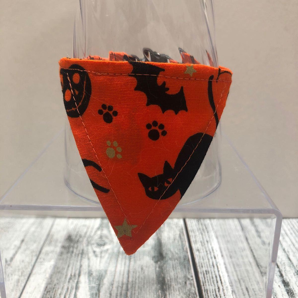首輪 猫用 ハロウィン柄1バンダナタイプ Mサイズ(小型犬・うさぎなどの小動物も可)