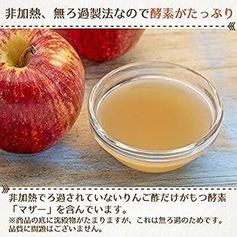 ●新品未使用●Bragg オーガニック アップルサイダービネガー 【日本正規品】りんご酢 473ml_画像5
