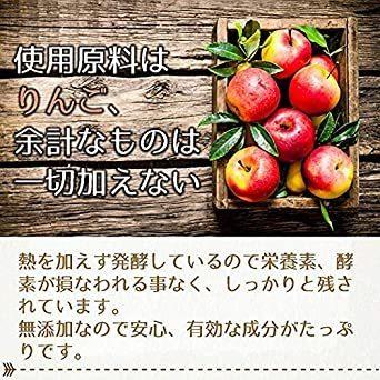 ●新品未使用●Bragg オーガニック アップルサイダービネガー 【日本正規品】りんご酢 473ml_画像7